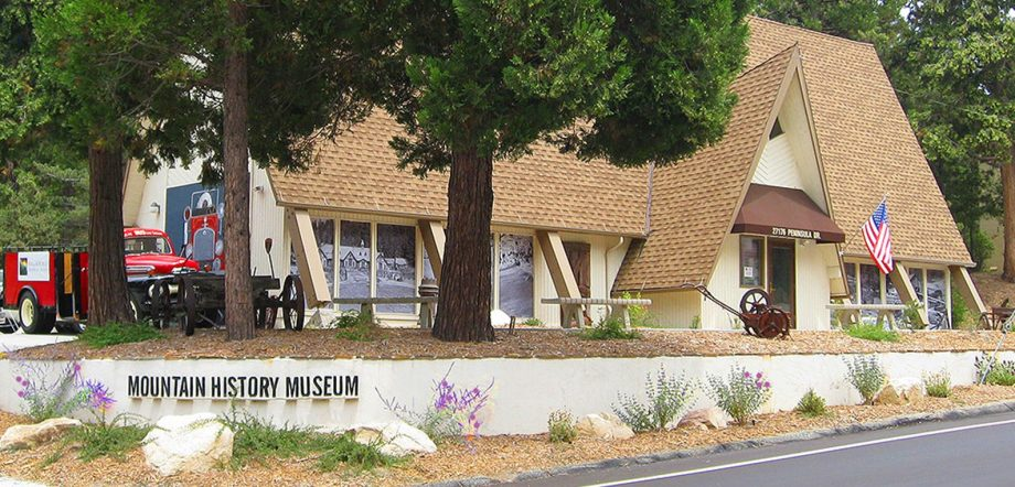 cropped-latest-museum-exterior-20143.jpg